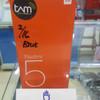 XIAOMI Redmi 5 RAM 2/16GB GARANSI RESMI