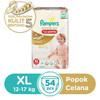 Pampers Premium Care Pants XL 54 pcs