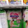 merries pants good skin M-50