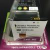 Baterai Evercoss B74 Winner T3 3000mah Double Power Log On