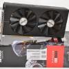 Ati Radeon RX470 Sapphire Nitro+ OC 4GB