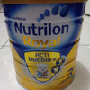 PROMO NUTRILON ROYAL 3 VANILLA 800 GRAM/ NUTRILON ROYAL 3 800GR
