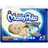 Mamy Poko Extra Dry New Born 84pcs