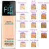 Maybelline Foundation FIT Me Matte Poreless 30ml 30 ml beige natural