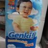 Nepia Genki Tape L 54 (Perekat)