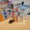 Mokapot Espresso Coffee Maker Aluminium 6 Cups Cookmaster