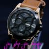 jam tangan timberland