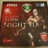 Mother board NIGHT ELF B150M MSI