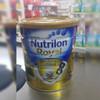 Nutrilon royal 3 madu kaleng 800g