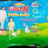 Goon smile baby L20 / L 20