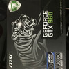 Nvdia GTX 960 2GB Tiger Edition