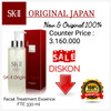 SKII/SK2/SK-II/SK II FTE 330ML/ FACIAL TREATMENT ESSENCE 330 ML