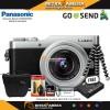 Panasonic Lumix GF9 Kit 12-32mm Kamera Mirrorless Paket
