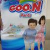 Goon pants XXL 36 free 4 kemasan baru