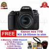Canon eos 77D EF-S 18-55mm IS STM Kit