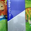 Asus Zenfone max pro M1 ZB602KL 3/32Gb garansi resmi