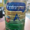 Enfagrow A+4 Vanilla 1800g