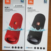 JBL FLIP 4 Portable Bluetooth Speaker - ORIGINAL (BNIB)
