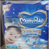 Mamypoko pampers L62 perekat extra soft extra dry L 62 tape mamy poko
