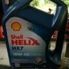 Oli Mesin Mobil Shell Helix HX7 10W 40 4 Liter ORIGINAL