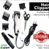 Alat Cukur Rambut Listrik Super Pro Clipper SP 4604 Mesin Cukur Rambut - Happy King thumbnail