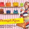 Bang&Kiss