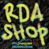 RDA Shop