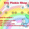 Eve Pinkie Shop