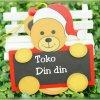 Toko Dindin