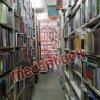 medanbook
