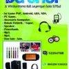 DG_Shop