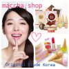 Maccha Shop