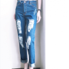Butik Jeans