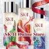 SK-II Online Store