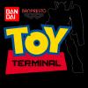 Terminal-Toys