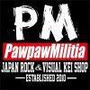 Pawpaw Militia