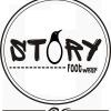 storyfootwear