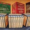 TB Buku Islam