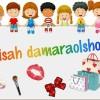 Damaraolshop