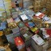 Gudang bookstore
