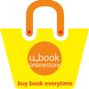 u_book u_book
