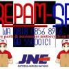 Repam Spare Parts