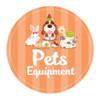 pets_equipment