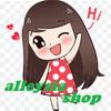alleysia shop