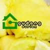 Gudang Durian