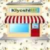 kiyoshi888