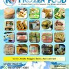 RN FROZEN FOOD