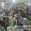 sakraan booktore
