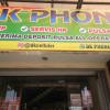 DK PHONE