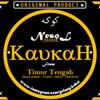 NESOLL_KOKKASHOPS